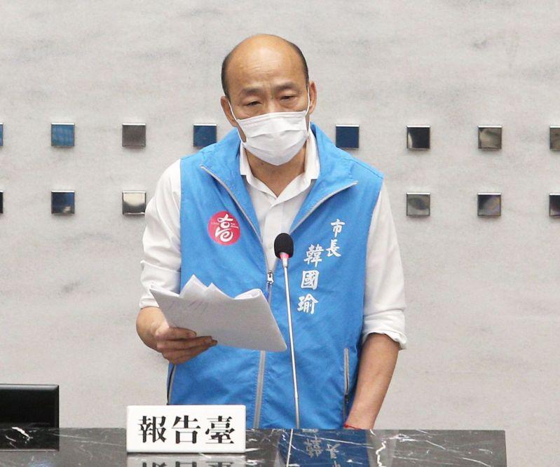 高雄市長韓國瑜。本報資料照片。