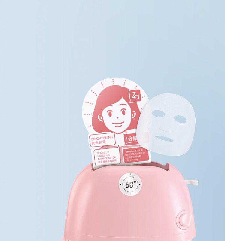 Za早安醒膚水潤面膜/5片入/250元。圖/Za提供