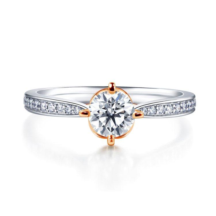 點睛品Promessa 18K白金玫瑰金雙色「同心結」鑽石戒指,主石30分,44...