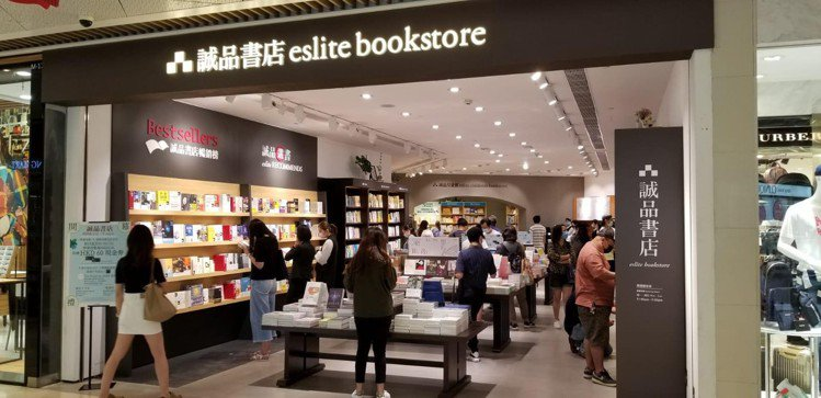 誠品4月下旬在香港屯門「V-City」展開的誠品期間限店。圖/誠品提供