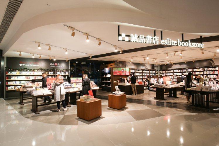 誠品在荃灣愉景新城推出的期間限定店。圖/誠品提供