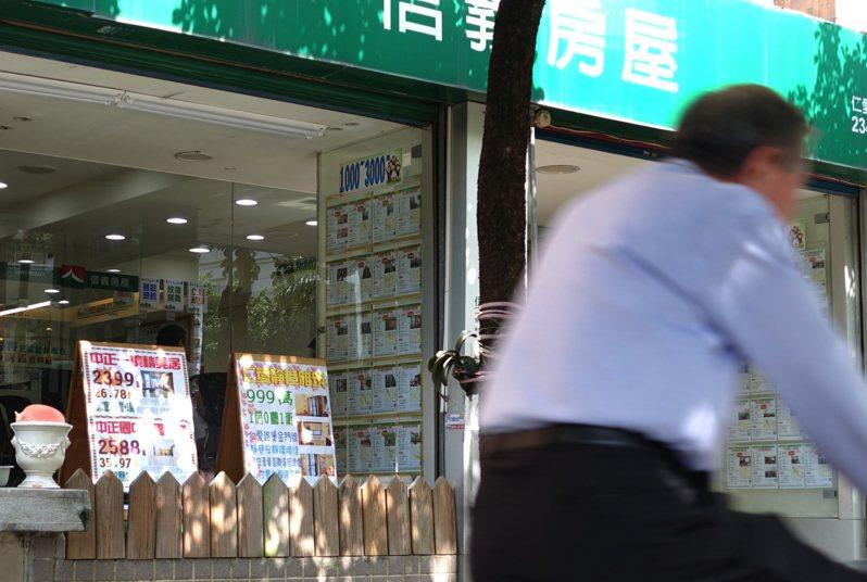 根據央行最新統計,台灣銀行等五大銀行,4月新增房貸利率下挫0.212個百分點,刷新歷史新低紀錄。 圖/聯合報系資料照片