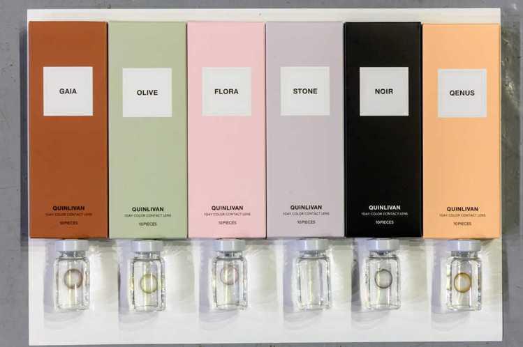 昆凌自創彩色日拋隱形眼鏡品牌QUINLIVAN,顏色及包裝都符合女性消費者喜好。...