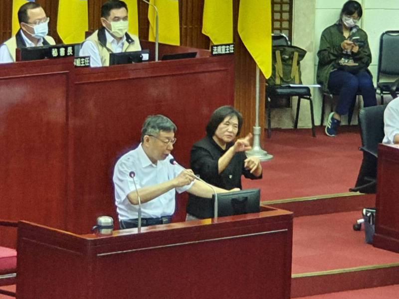 台北市長柯文哲下午赴北市議會報告109年度總預算第一次追加減預算案。記者楊正海/攝影