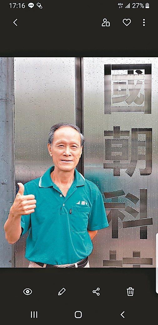 國朝金屬工業公司總經理陳順開。魯修斌/攝影