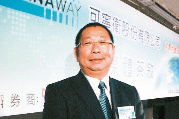 可寧衛董事長楊慶祥 (本報系資料庫)