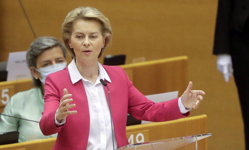 歐盟執委會主席范德賴恩27日提出規模7500億歐元(約台幣24.8兆元)的疫情後振興經濟方案。 歐新社