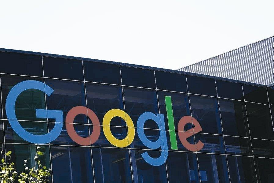 Google補助員工1,000美元 協助採購遠距工作設備