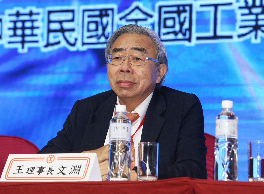 台塑集團總裁暨台化董座王文淵。 本報資料照片