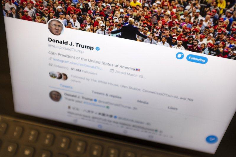 川普、推特之爭使假消息之戰更加激烈 美聯社