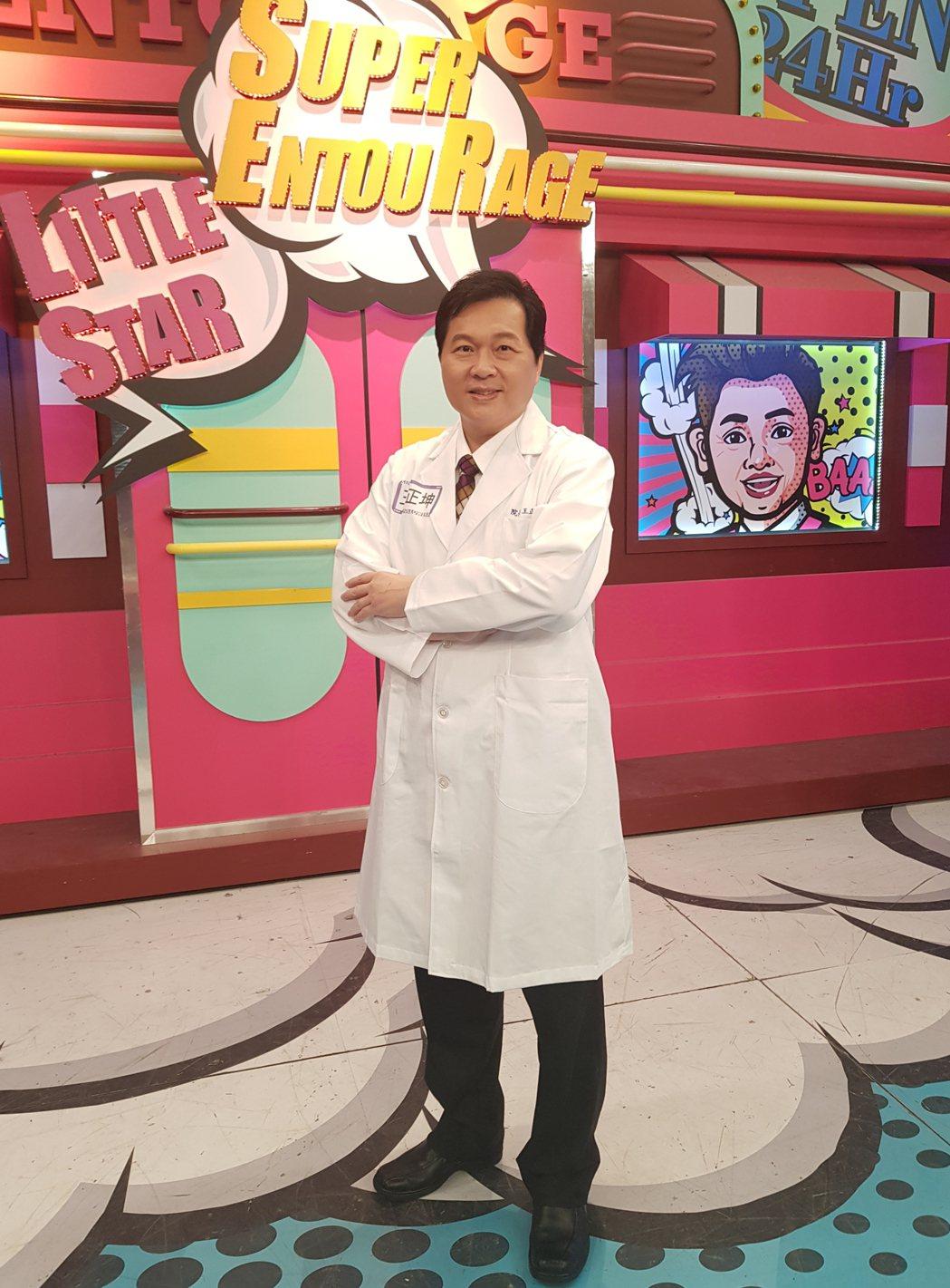 藝群醫學美容集團總裁王正坤醫師日前出席綜藝節目小明星大跟班,大方公佈完美臉型神祕...