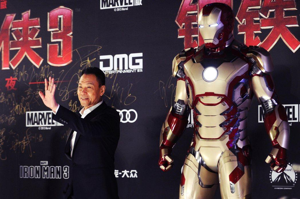「中國特供版」——例如《鋼鐵人3》,只有中國版出現范冰冰與王學昕,這當然也是為了...