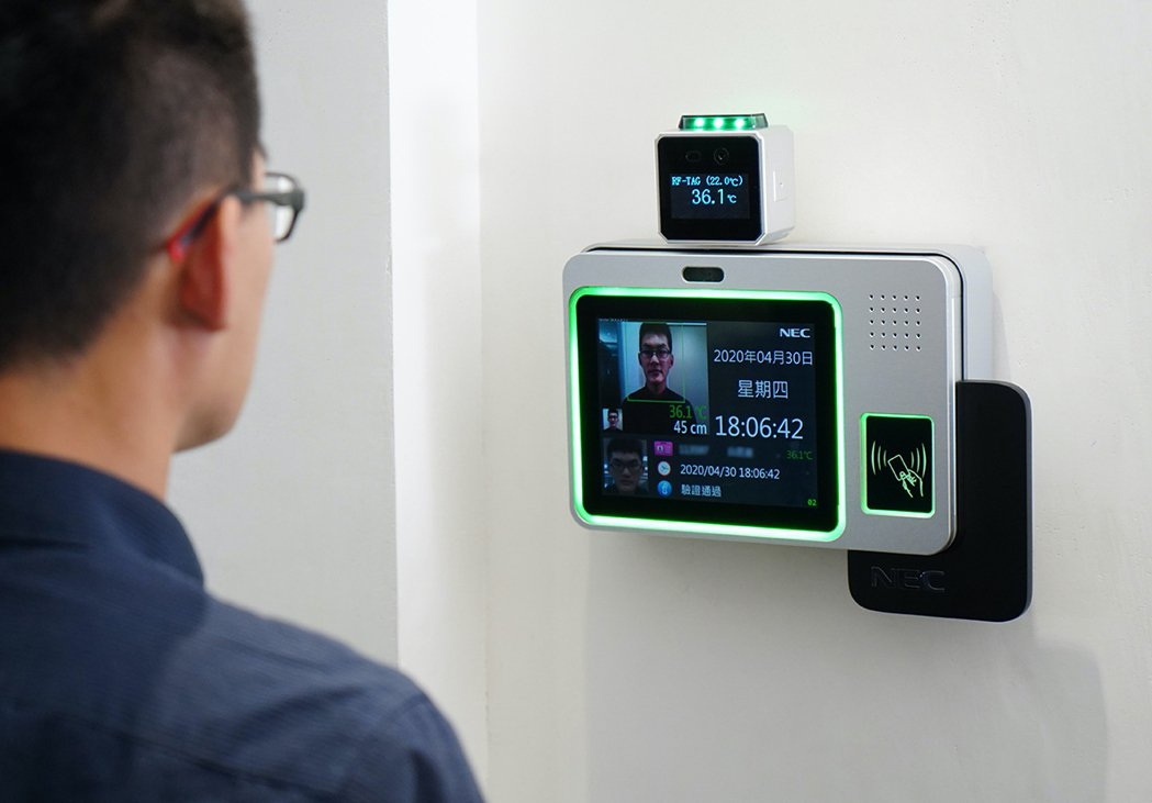 NEC一對一紅外線人體溫度檢測解決方案。 NEC台灣/提供
