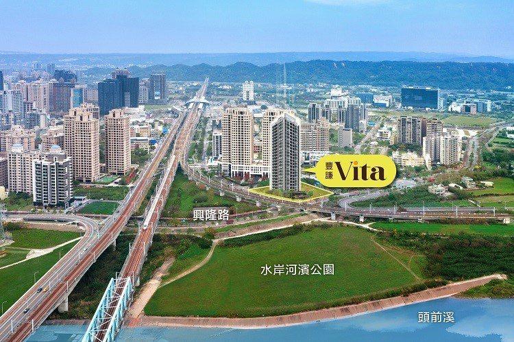 圖說:「豐謙Vita」規劃約37-50坪、3-4房,總戶數僅138戶,相當適合現...
