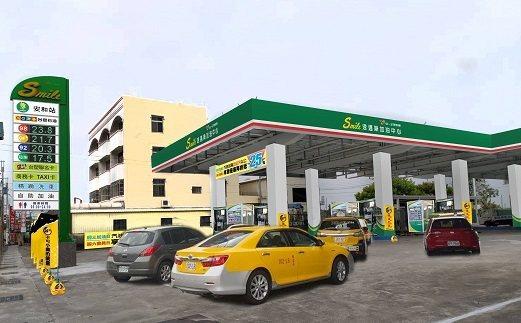 台塑石油陣營在2020年4月份速邁樂加油站加入後,站數600站,市占率提升至23...
