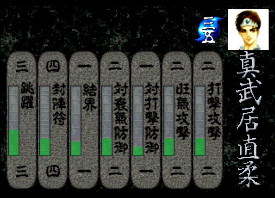 遊戲的各種顯示介面或是技能名稱等等也都是用漢字表示。