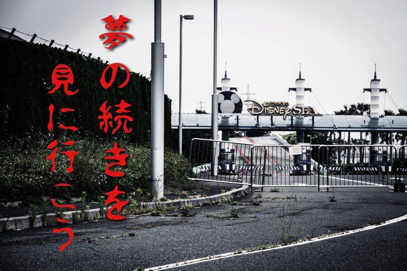 日本迪士尼休園近3個月,外觀有如廢墟,就有網友發揮創意,將照片加工成鬼片海報。圖翻攝自推特「sukuikkurinn」