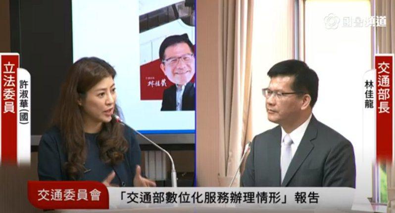 國民黨立委許淑華(左)質疑,有些遊覽車公司會拿走給司機的補貼,交通部長林佳龍(右)回應,補貼當然是給司機。(photo by 直播截圖)