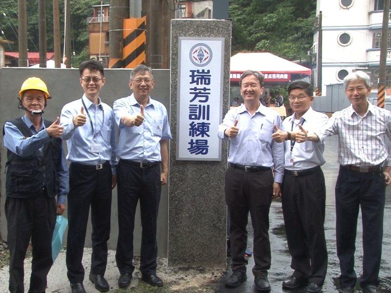 台電在瑞芳變電所旁荒廢宿舍打造了全新的「瑞芳訓練場」,是北台灣最大且最齊全的練習場地。 圖/觀天下有線電視提供