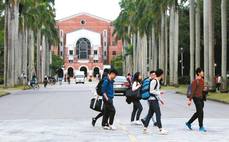 國立大學校務基金連年短絀,不少大學校長籲免折舊攤提。圖/聯合報系資料照片