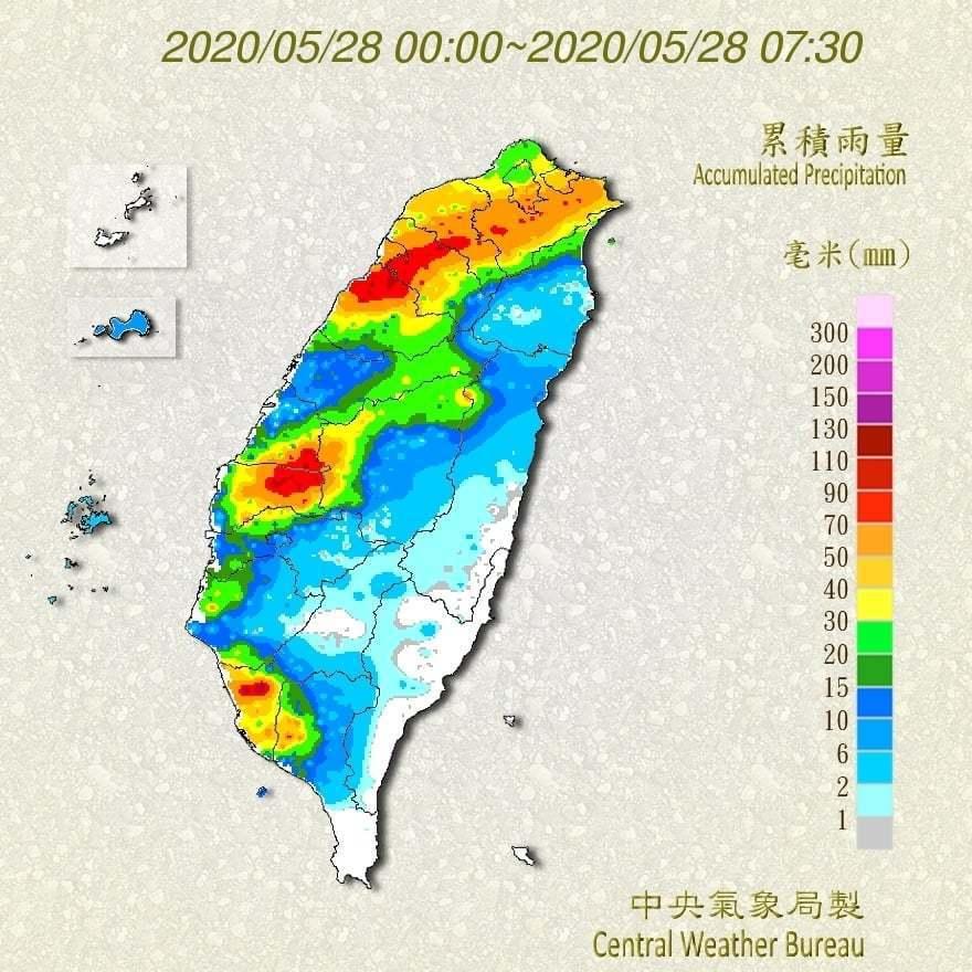 今天早上有三條雨帶。圖/取自氣象局網站