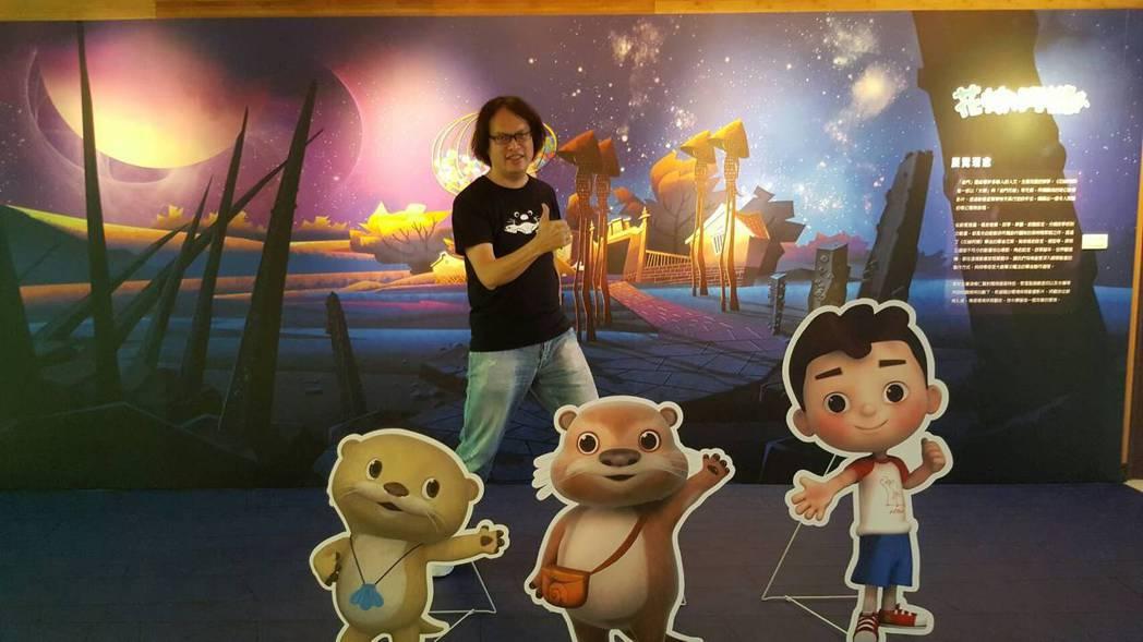 曾經為迪士尼完成多部動畫影片的導演楊仁賢,以取材於金門的3D立體動畫影片《花帔阿