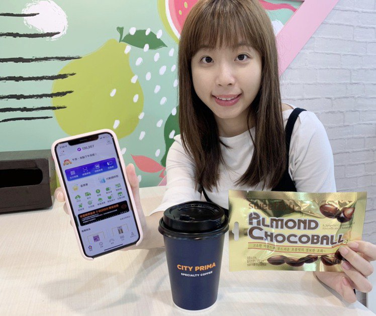 6月3日至6月30日OPEN POINT App展開期間限定的「精品下午茶組合」...