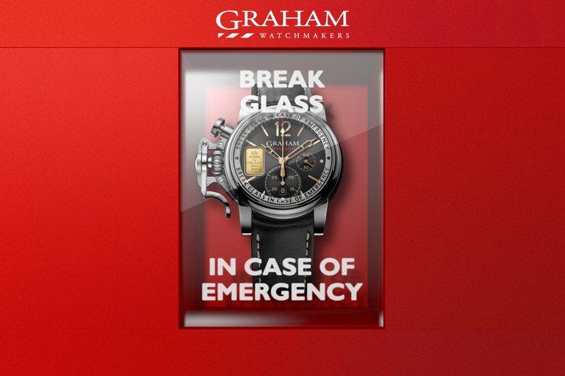 打破手表拿黃金?大玩噱頭的瑞士鐘表品牌Graham,這回跟你玩「金」的。圖 / Graham提供。