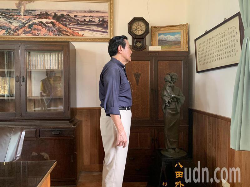 前總統馬英九參觀八田與一紀念園區。記者吳淑玲/攝影