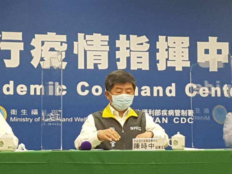 陳時中表示,國內今天無新增病例。記者楊雅棠/攝影