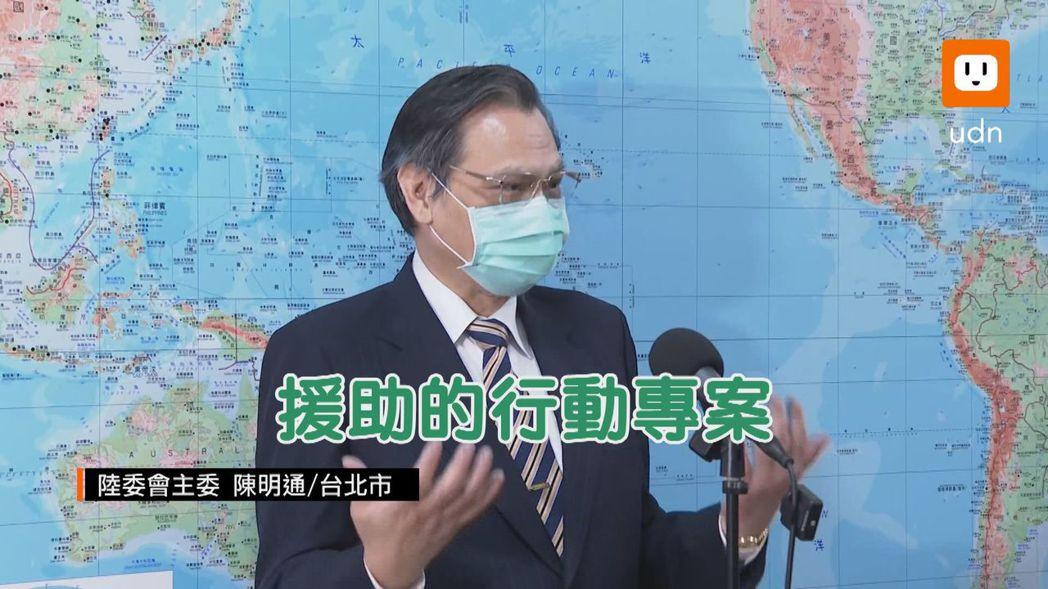 陳明通在立院受訪表示,「香港人道援助行動專案」有四個原則,包含政府主導、陸委會作...