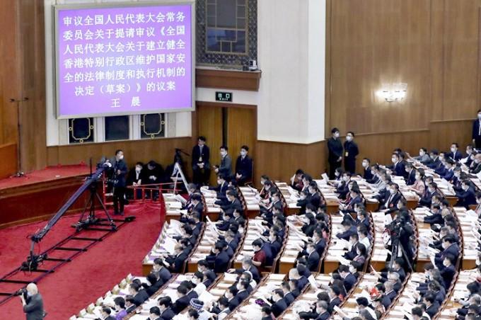 港版國安法秒速通過 中共人大2878贊成1反對6棄權