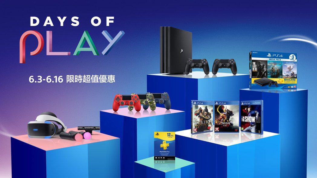 台灣索尼互動娛樂將於6月3日起至6月16日止,期間限定推出「Days of Pl...