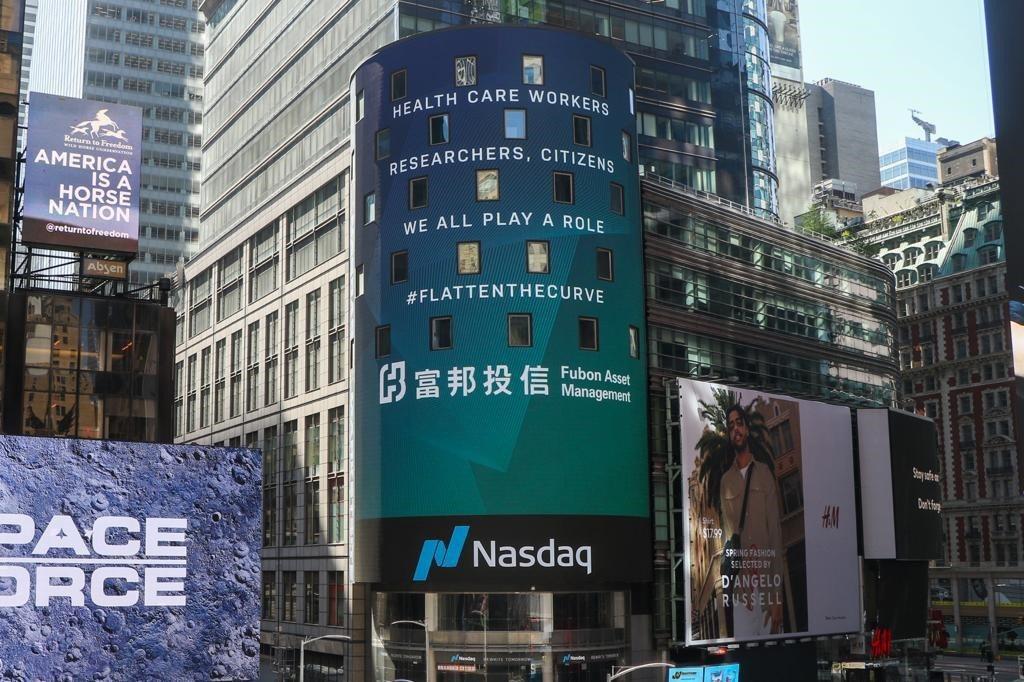 富邦投信與Nasdaq在紐約時代廣場電視牆播放暖心標語,為全球防疫加油打氣。富邦...
