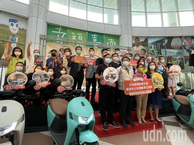 台南市觀光旅遊局今天舉辦「6-8月住台南抽百萬大獎‧常客貴人加碼贈萬元獎勵」活動記者會。記者鄭維真/攝影