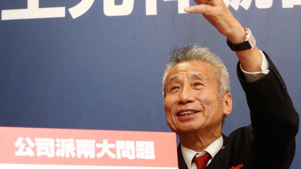 三圓建設機構董事長王光祥在地產界輩分甚高,是大同市場派大股東。 圖/報系資料照片