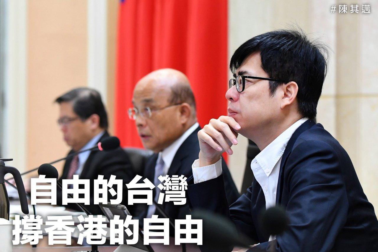 陳其邁:香港二讀禁污辱中國國歌 自由再蒙上一層灰