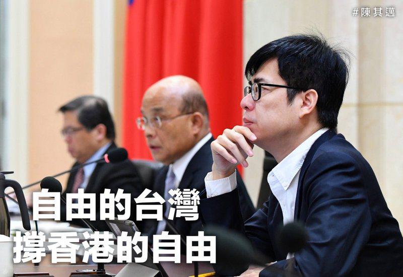 行政院副院長陳其邁。圖/擷取自陳其邁臉書