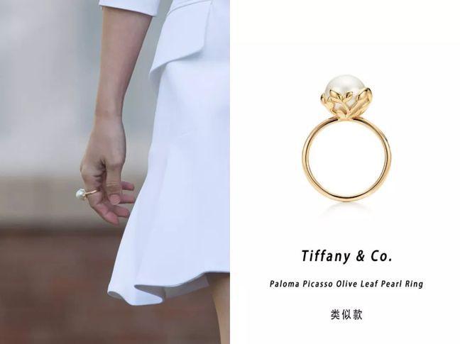 珍珠戒指。 圖/翻攝自網路