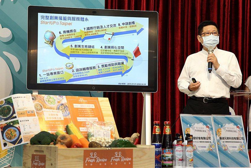 台北市政府產業發展局局長林崇傑。 工研院/提供