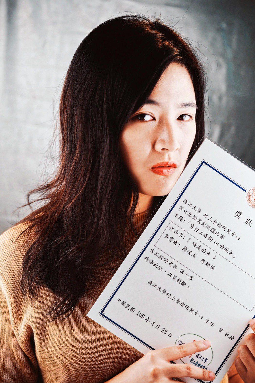 PBL影視專班陳妍樺,榮獲第六屆村上春樹微電影比賽冠軍。龍華科大/提供