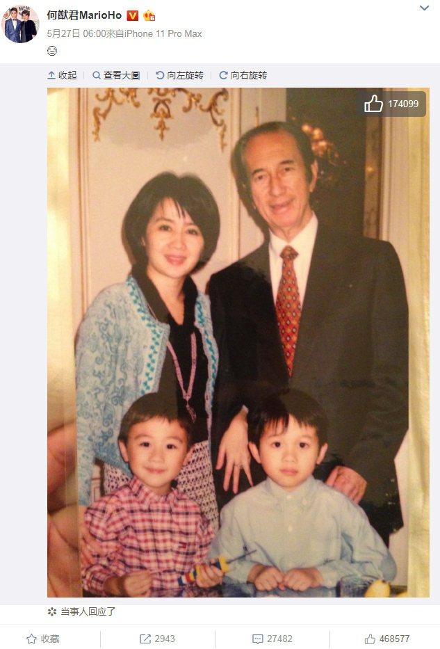 何猷君27日在微博悼念爸爸。圖/擷自微博