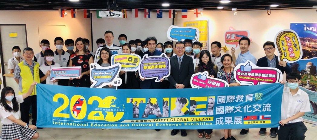 泰北高中「國際教育及國際交流成果展」師生與現場嘉賓合影。 校方/提供