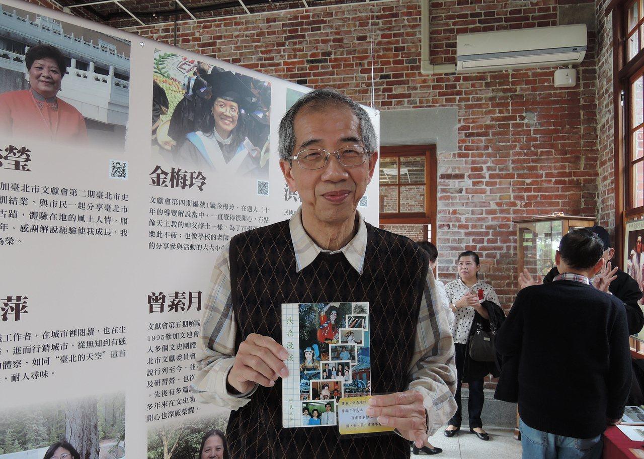 北市文獻館導覽志工何良正退休前是一位牙醫,精通國、台、英、日語,但他覺得最困難的...