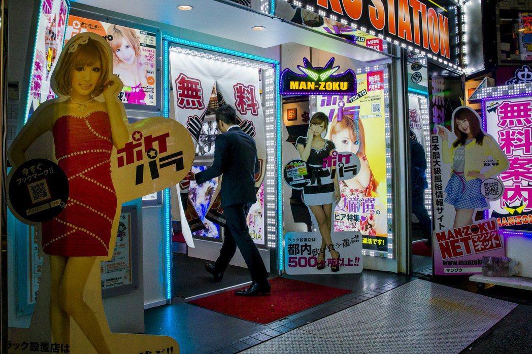 一般我們講的風俗業,大都直指性風俗業。雖然日本早在1957年就立法禁止賣春行為,...