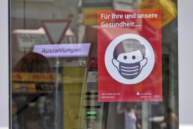 Ifo預估,德國經濟今年可能萎縮逾6%,反映出新冠肺炎危機帶來的沉重苦果。  歐新社