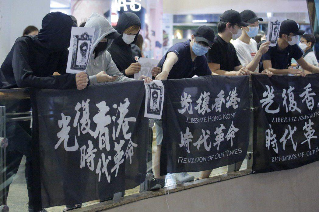 香港民眾上街抗議北京當局強推國安法。  美聯社