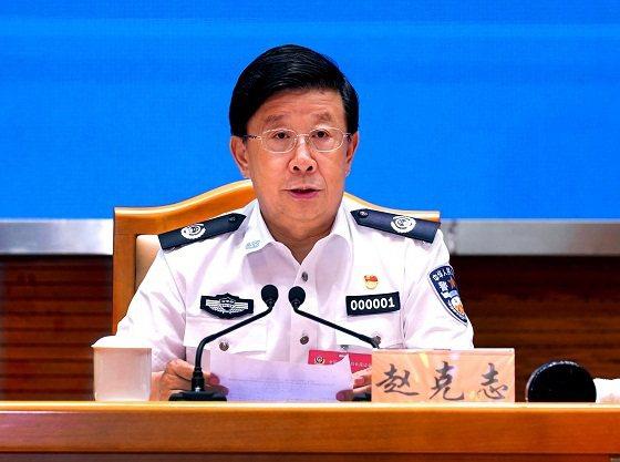 大陸公安部長趙克志。圖/取自人民日報