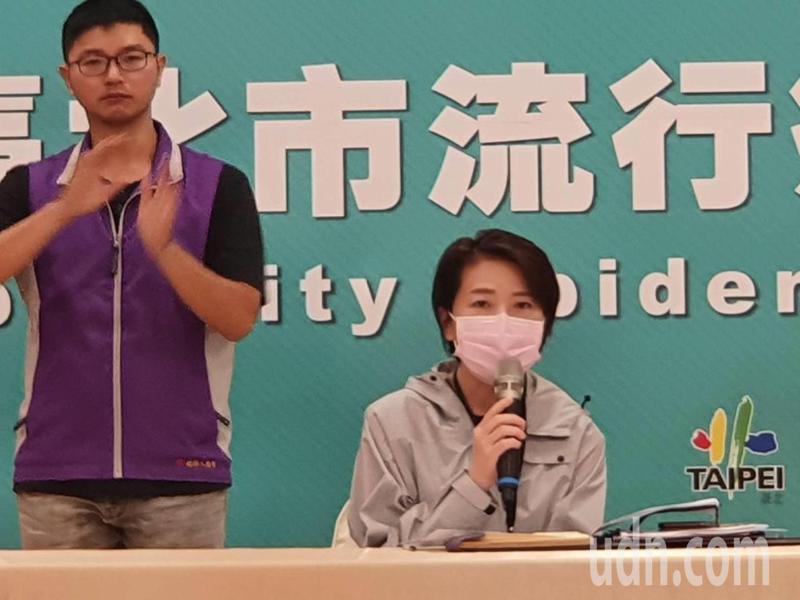 台北市副市長黃珊珊上午在疫情會議後受訪。記者楊正海/攝影