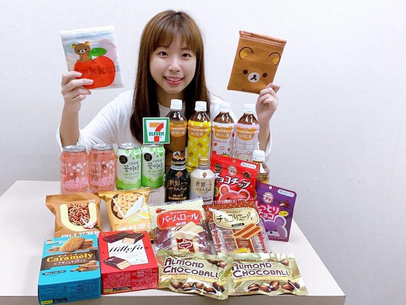 7-ELEVEN將於6月3日推出「國際精品食尚SHOW」主題活動,精選飲料、零食、糖果等熱門商品祭出優惠。圖/7-ELEVEN提供